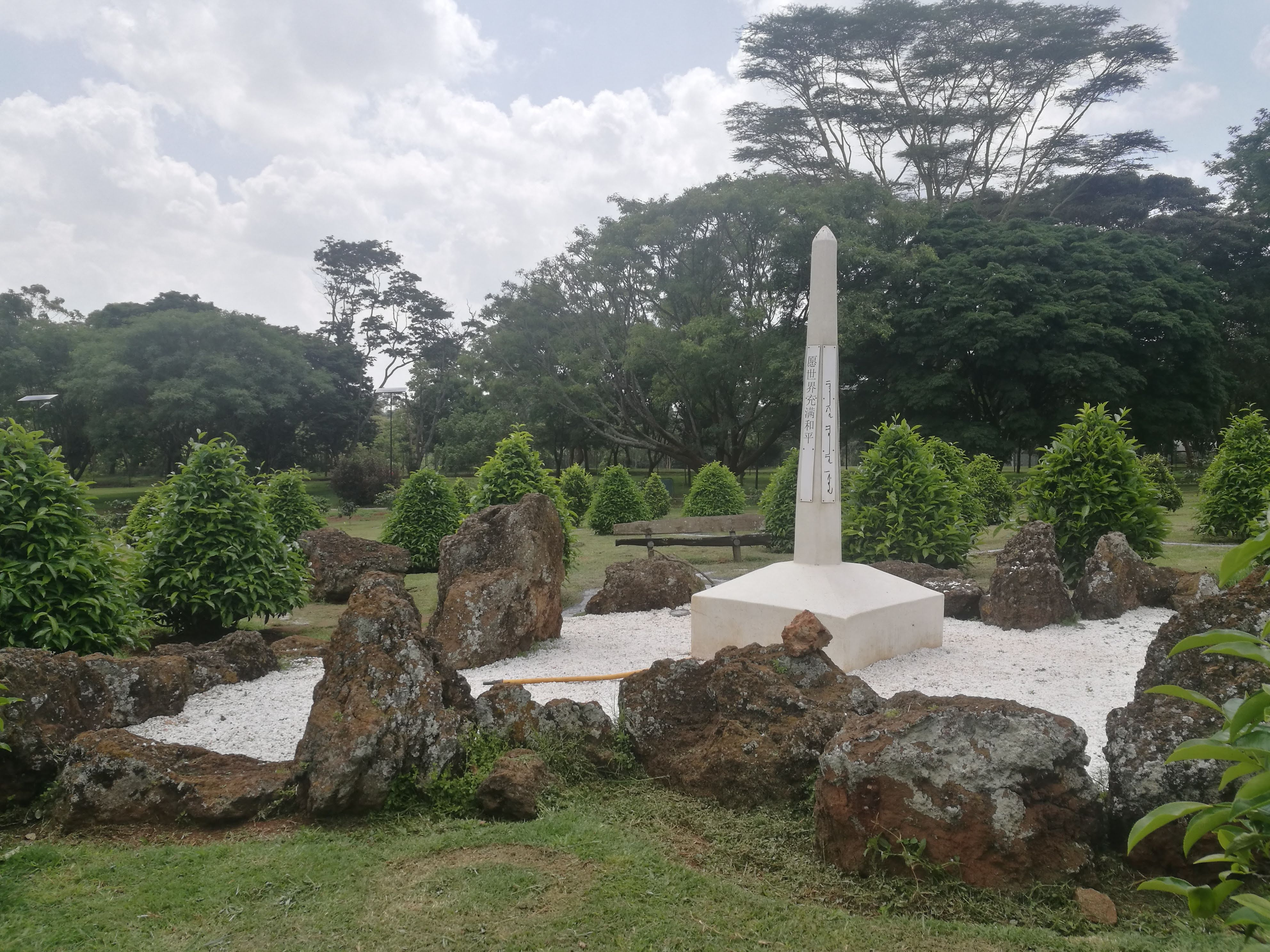 Monument of Peace, in the six official languages of the United Nations- Arabic, Chinese, English, French, Russian and Spanish ©G.Paradiso/Kenya