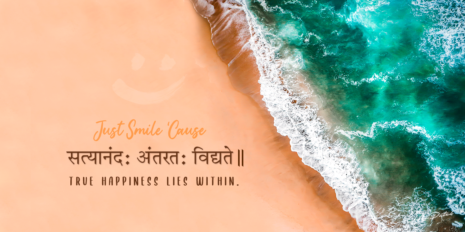 True-happiness-lies-within-Sanskrit-Quotes-HBR-Patel